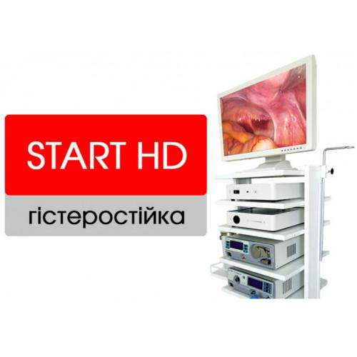 """Гістероскопічна стійка """"Start HD"""" (комплект обладнання для гістероскопії)"""